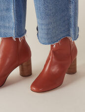 Leather Ankle Boots : null color Rust