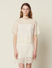 Matching Lace Cropped Top : All Selection color Nude